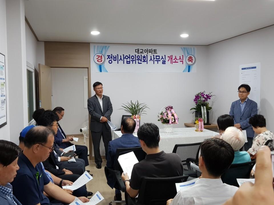 KB 부동산신탁 김양수 본부장 인사